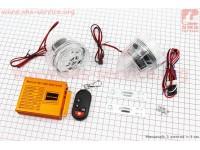 АУДИО-блок (МРЗ-USB/SD, пультДУ, сигнализация) + колонки 2шт (прозрачные) [Китай]