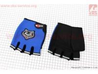 Перчатки мотоциклетные без пальцев, синие [KNIGHTHOOD]