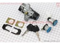 Замки к-кт Honda ZX AF35 (3 контакта) с диодом [Китай]