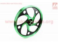 """Диск передний литой 1,4-17"""" ACTIVE """"волна"""", черный/зеленый """"под дисковый тормоз"""" (ось 12мм) [Китай]"""