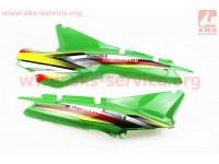 Alfamoto - Romeo пластик - боковой средний левый, правый к-кт 2шт, РАЗНЫЕ цвета (уточнить) [Китай]