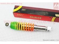 Амортизатор задний GY6/Honda - 290мм*d55мм (втулка 10мм / вилка 8мм) регулир., радуга [NAIDITE]