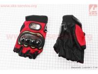 Перчатки мотоциклетные без пальцев XL-красные [PRO BIKER]