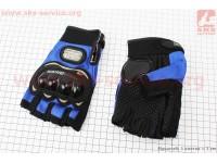 Перчатки мотоциклетные без пальцев L-синие [PRO BIKER]