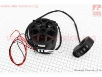 АУДИО колонка двухсторонняя (Bluetooth, МРЗ-USB/SD, FM-радио, сигнал) + блок кнопок с креплением на руль [Китай]