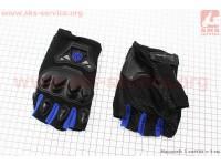 Перчатки мотоциклетные без пальцев L-черно/синие [SCOYCO]