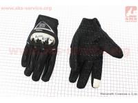 Перчатки мотоциклетные XL-черно/серые (сенсорный палец) [AXIO]