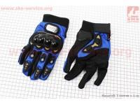 Перчатки мотоциклетные L-синие [PRO BIKER]