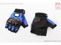 Перчатки мотоциклетные без пальцев XL-синие [PRO BIKER]