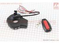 АУДИО-блок на руль (МРЗ-USB/SD, FM-радио, пультДУ, сигнализация) [Китай]