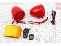 АУДИО-блок (МРЗ-USB, FM-радио, пультДУ, сигнализация) + колонки 2шт (красные) [Китай]