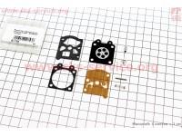 Ремонтный комплект карбюратора 2500, 8 деталей [Китай]