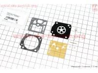 Ремонтный комплект карбюратора мод.340/345/350, 8 деталей [Китай]