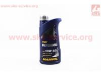 DEFENDER 10W-40 масло полусинтетическое, 1л [MANNOL]