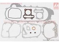 Прокладки двигателя к-кт 47мм-80cc (самый длинный вариатор) [Китай]