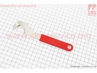 Ключ снятия гайки стопорной (1 зацеп), KL-9728 [Китай]