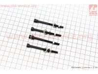 Болт крышки (поддона) цилиндра М5x60 Stihl FS-38/45/55, к-кт 4шт [Китай]