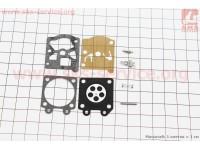 Ремонтный комплект карбюратора, 8 деталей [Китай]