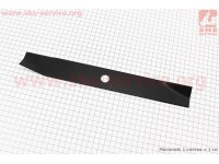 Нож 350мм [Украина]