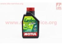 2T Garden HI-TECH масло для 2-х тактных двигателей садовой техники Stihl, Husqvarna и других, 1л [MOTUL]