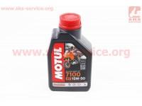 4T-7100 SYNTHETIC 100% 15W-50 масло для мотоциклетных двигателей, синтетическое, 1л [MOTUL]