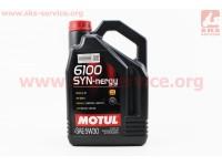 4T-6100 Synergie+ 5W-30 масло для бензиновых двигателей, полусинтетическое, 4л [MOTUL]