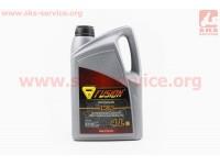 5W-30 масло синтетическое, для бензиновых и дизельных двигателей, 4л (качественное, производство ГЕРМАНИЯ!!!) [FUSION]