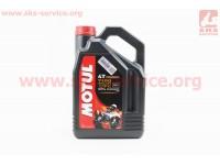 4T-7100 SYNTHETIC 100% 10W-40 масло, синтетическое, 4л [MOTUL]