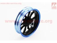 D20 Диск литой передний 2,15x10, синий (ось 12мм) [Китай]
