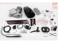 Двигатель велосипедный 2Т + комплект для установки, серый [Китай]