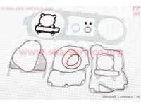 """Прокладки двигателя к-кт 150cc (длинный вариатор) """"красная нить"""" [DDL]"""