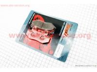 Тормозные колодки дисковые без уха к-т(2шт.) красные [YONGLI]