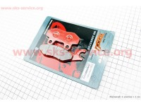 Тормозные колодки дисковые с ухом задние к-т(2шт.) красные [YONGLI]