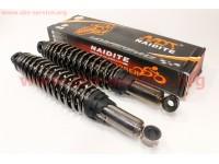 Амортизатор задний JH/CB/CG - 345мм*d63мм (втулка 10мм / втулка 10мм) регулир., дымчатый к-кт 2шт [NAIDITE]