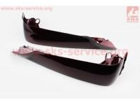 пластик - защиты ног правый+левый к-кт, ТЕМНО БОРДОВЫЙ темно серая вставка [Китай]
