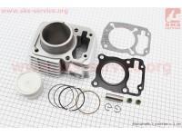 Honda CBF 150 Цилиндр к-кт (цпг) 150cc - 57,3мм (палец 14мм, высота цилиндра 62,3мм) [Китай]