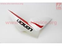 Loncin- JL200-68A пластик - декор. бака топливного, левый, БЕЛЫЙ [Китай]