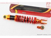Амортизатор задний GY6 -  350мм*d60мм (втулка 10мм / втулка 10мм / вилка 8мм), красный TUNING [NAIDITE]