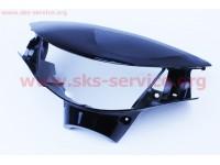 """Yamaha JOG NEXT ZONE пластик - руля передний """"голова"""" (под бараб. тормоз), ЧЕРНЫЙ [Китай]"""