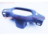 Honda LEAD AF-20 пластик - руля задний (где спидометр) [Китай]