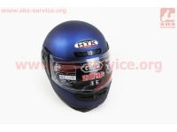 Шлем закрытый HK-221 - СИНИЙ матовый + воротник [HTK]