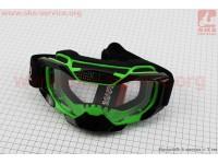 Очки кроссовые, зелено-черные MJ-1015 [VEMAR]