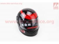 """Шлем закрытый 825-4 S- ЧЕРНЫЙ с рисунком красным """"хищник"""" [F-2]"""