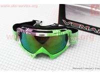 Очки кроссовые, зелено-бело-фиолетовые (зеркальное стекло), MJ-16 [VEMAR]