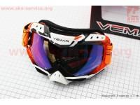 Очки кроссовые, бело-черно-оранжевые (зеркальное стекло), VM-1016C [VEMAR]
