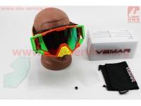 Очки кроссовые со сменным стеклом, покрытие Anti-Fog + защитные пленки 5шт + набор для ухода, оранжево-салатово-желтые (зеркальное стекло), VM-1025 [VEMAR]