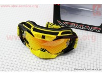 Очки кроссовые, ремешок с силиконовым покрытием, желто-черные (зеркальное стекло), VM-1015A [VEMAR]