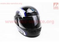 Шлем закрытый HF-101 S- ЧЕРНЫЙ с сине-серым рисунком Q233-BL [KUROSAWA]