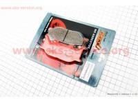Тормозные колодки передние дисковые Yamaha MAJESTY 250 красные [YONGLI]