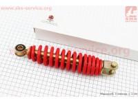 Амортизатор задний GY6/Yamaha - 225мм*d50мм (втулка 10мм / вилка 8мм), красный [HAORUN]